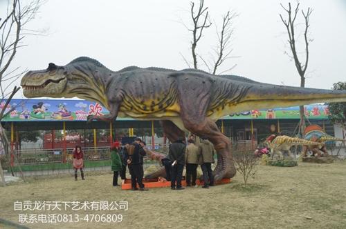 成都郫县蜀国鹃都恐龙主题游乐园
