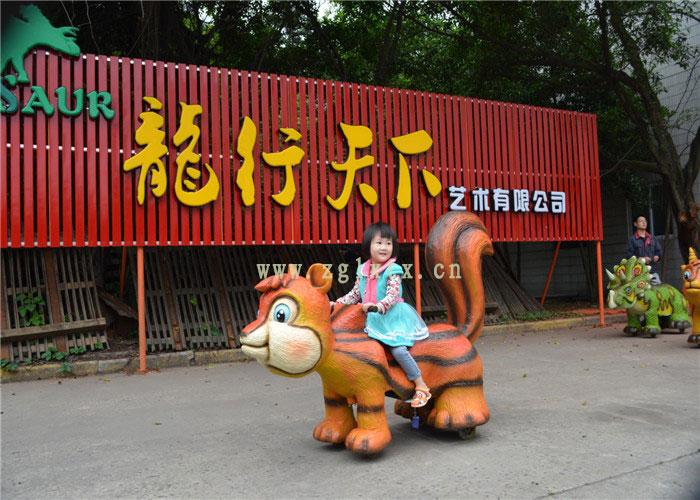 骑乘小羊跑跑车