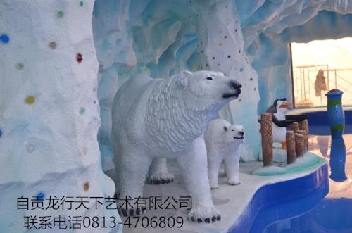 玻璃钢北极熊