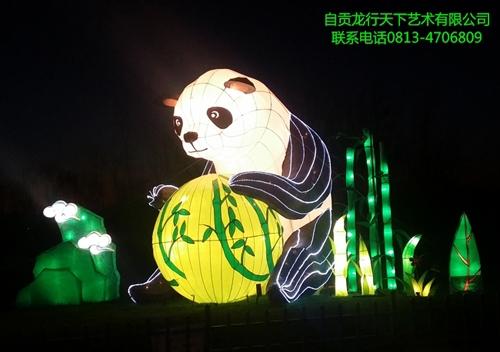 灯会灯组国宝熊猫