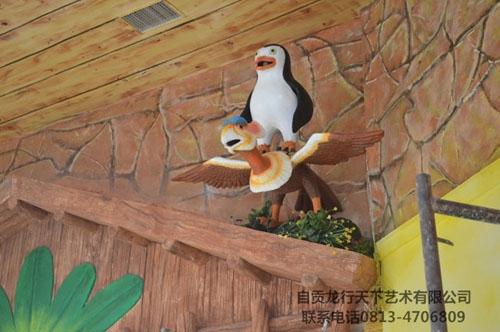 飞鹰和企鹅