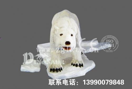 仿真北极熊