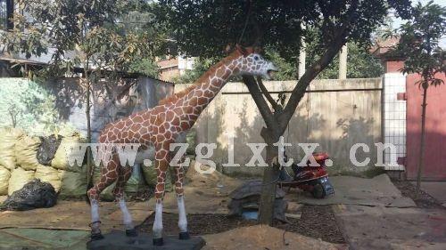 仿真长颈鹿