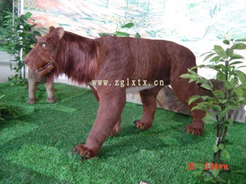 史前动物洞狮