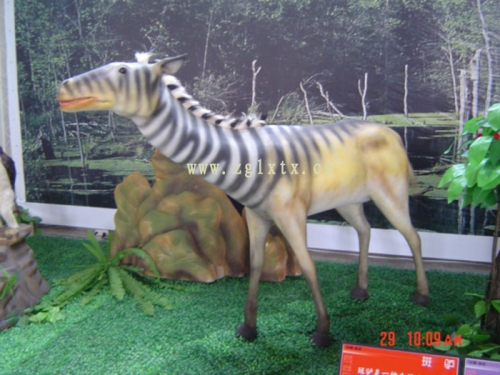 史前动物斑驴