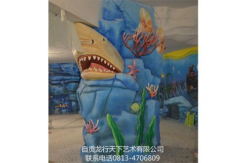 一水云天主题场馆-海底探险展品