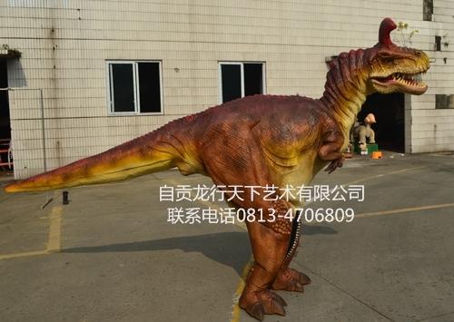冰脊龙可藏腿恐龙服