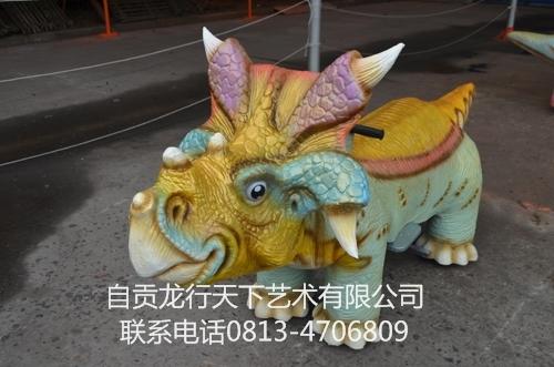台湾魔花小跑车