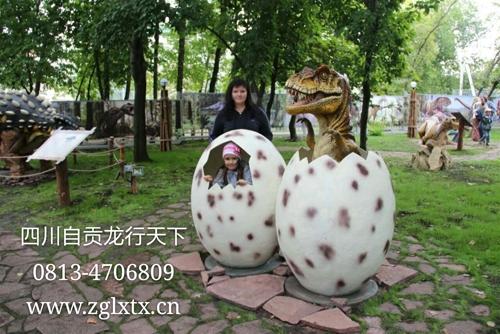 仿真照相恐龙蛋