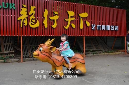 台湾小羊小跑车