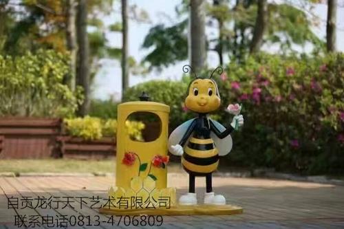 台湾玻璃钢置景式垃圾桶