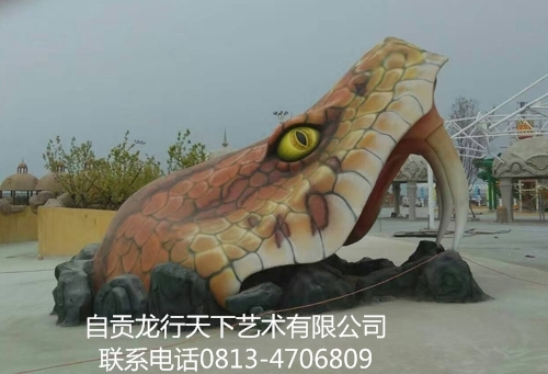 玻璃钢动物蛇-大门