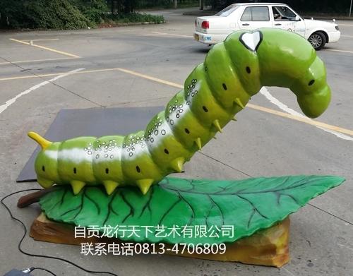 西藏仿真青虫