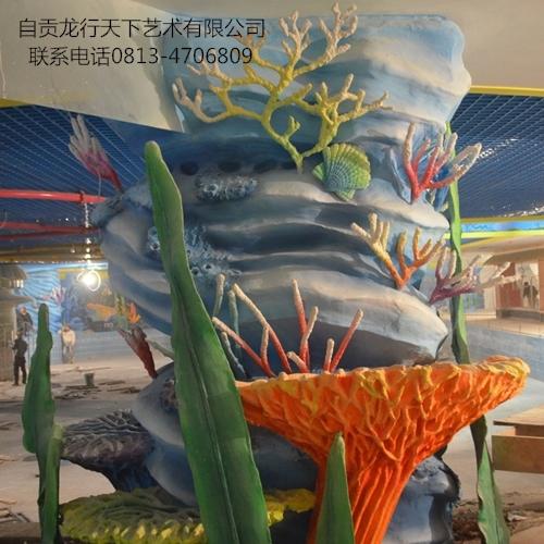 玻璃钢海洋植物
