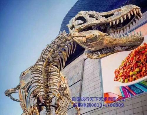 镀金霸王龙化石