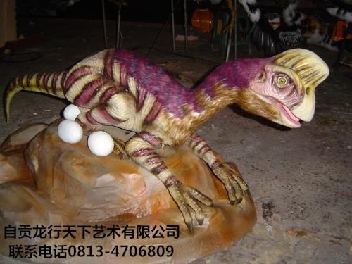 仿真恐龙偷蛋龙孵蛋