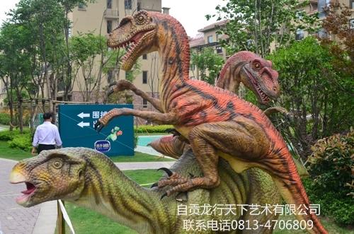 仿真恐龙禽龙打斗组合
