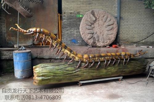 仿真昆虫巨型蜈蚣
