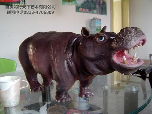 张家港仿真动物-微型河马