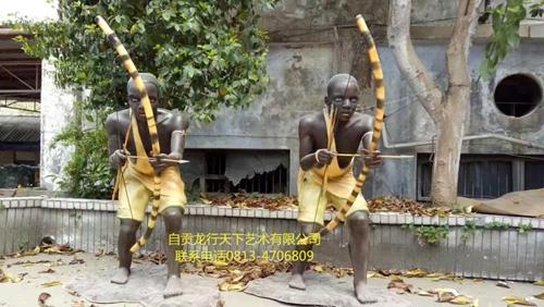 玻璃钢非洲部落