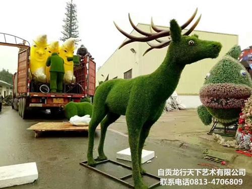 张家港城市新绿化-绿植雕塑