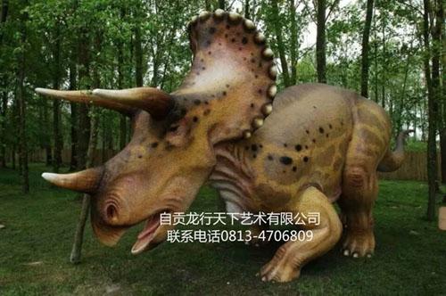 玻璃钢材质仿真恐龙