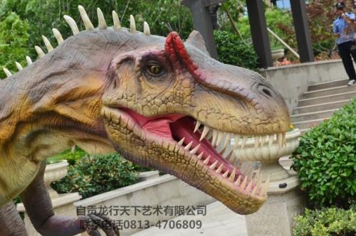 自贡仿真恐龙