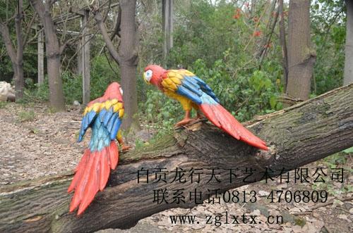 台湾仿真动物鹦鹉